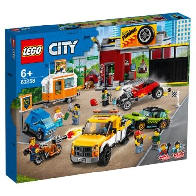 樂高LEGO 城市系列 - LT60258 賽車改裝廠