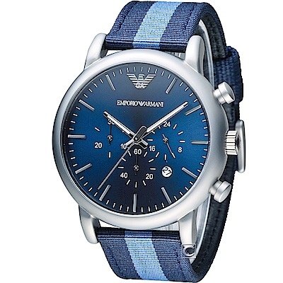 EMPORIO ARMANI Classic 英倫簡約風計時腕錶(AR1949)46mm