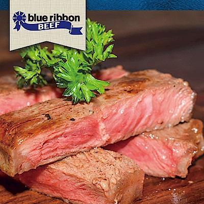 豪鮮牛肉 藍絲帶黑安格斯雪花嫩肩牛排10片(100g±10%片)