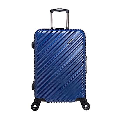 SKYLINE FRAME-24吋旅行箱-藍編織紋 OD9077A24RB
