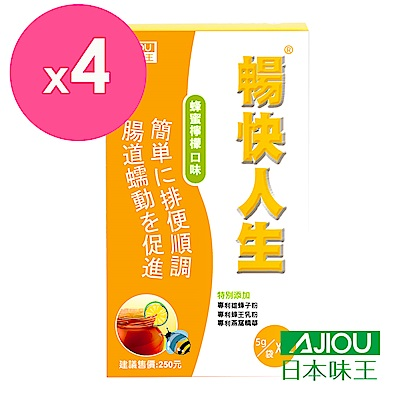 日本味王 暢快人生蜂蜜檸檬精華版(12袋/盒)x4盒