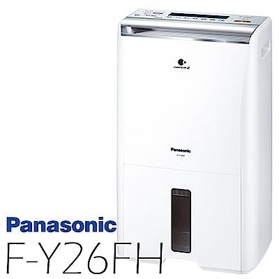 Panasonic 除濕清淨機 F-Y26FH 13公升/日