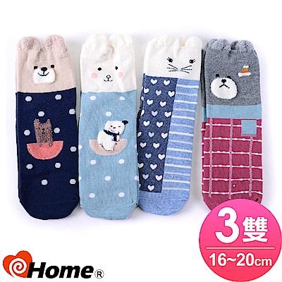 ihome 半統童棉襪 -純雅棉柔-熊寶(3雙-隨機款-09)