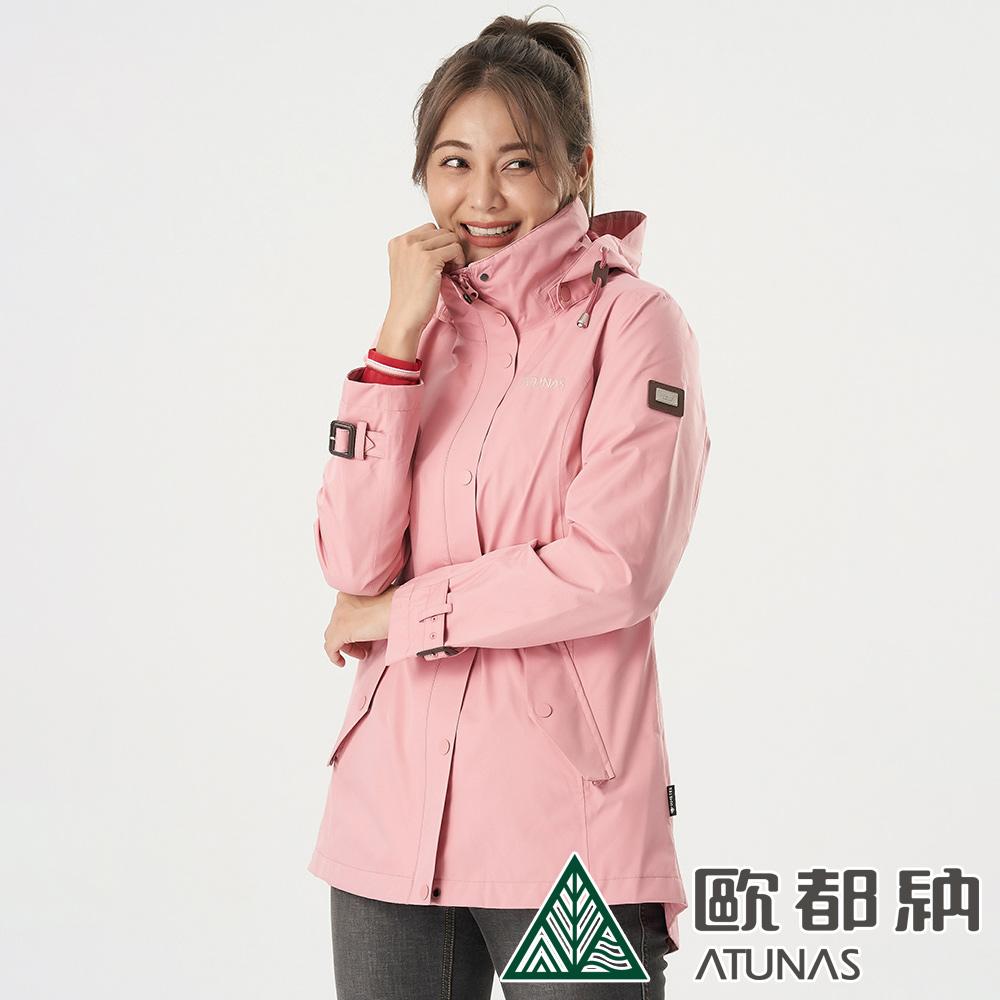 【ATUNAS 歐都納】女款都會時尚GORE-TEX 2L單件式中長版外套A2GT2004W藕粉/防水防風透氣/風衣外套