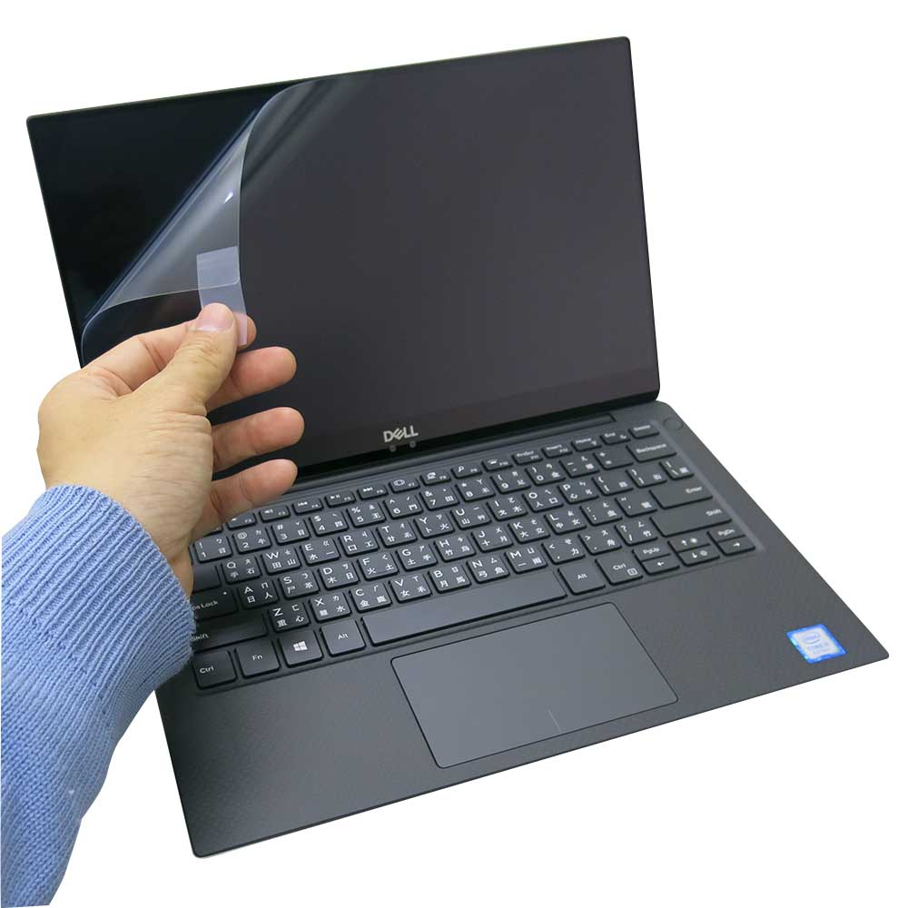 EZstick DELL XPS 13 9380 P82G 專用 螢幕保護貼