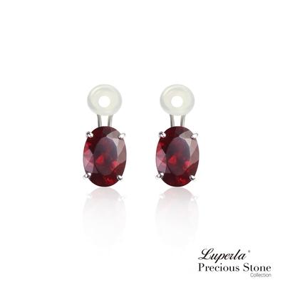 大東山珠寶  頂級尊爵皇家珠寶 玫瑰紅錳鋁榴石14K白金耳環 夾式