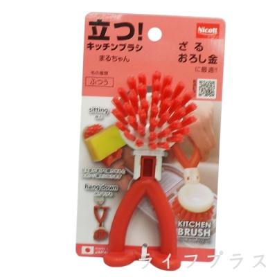 日本進口廚房用品清潔刷-2入組