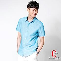 Christian 輕柔棉麻直條休閒襯衫_藍綠條(RS838-45)