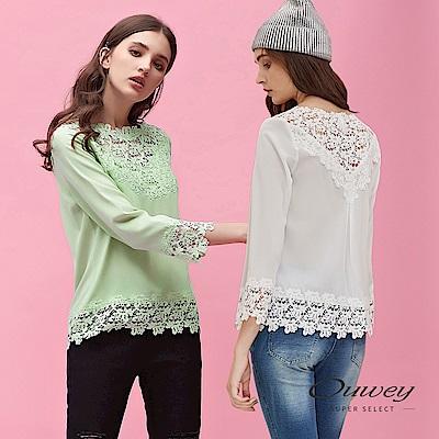 OUWEY歐薇 微縷空水溶蕾絲造型剪裁九分袖圓領上衣(綠/白)