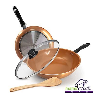 義大利Mama Cook 銅瓷複合金不沾鍋具四件組(炒鍋+平底鍋+鍋蓋+木鏟)