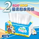 [買一送一]BeniBear邦尼熊抽取式花紋家用紙150抽14包6袋x2箱(168包) product thumbnail 2