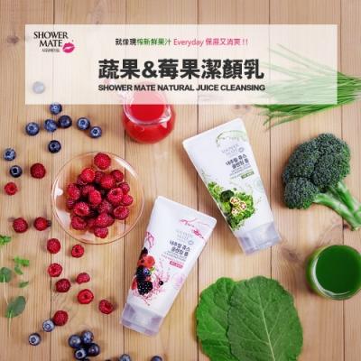 Shower Mate-微風如沐 蔬果&莓果潔顏乳(120g 任選1)