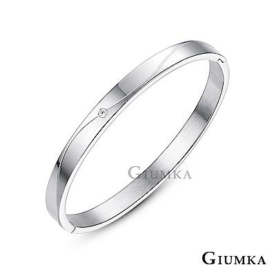 GIUMKA白鋼情侶手環寶戀愛神單個價格(六款任選)
