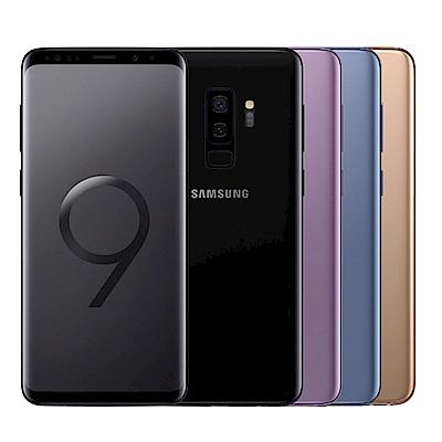 Samsung GALAXY S9+ (6G/128G) 6.2吋無邊際螢幕手機