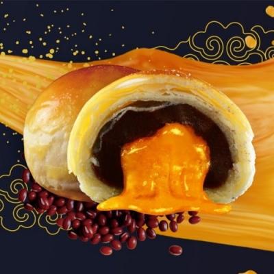 拿破崙先生 流沙蛋黃酥(6入)