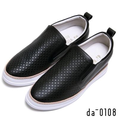 DIANA 真皮沖孔圖形內增高休閒鞋-極簡美學-黑