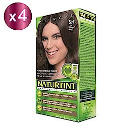 NATURTINT 赫本染髮劑 5N 淺棕黑色x4 (155ml/盒)