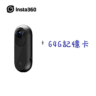 (附64G記憶卡) INSTA360 ONE 全景4K高速攝影機公司貨