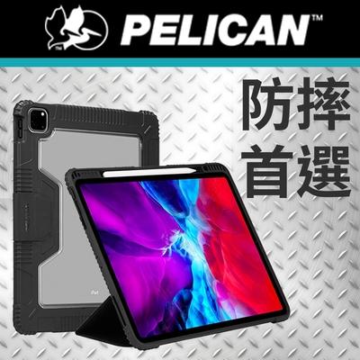 美國 Pelican 派力肯 iPad Pro 12.9吋 (第五代) Diplomat 外交官軍規防摔殼 - 黑