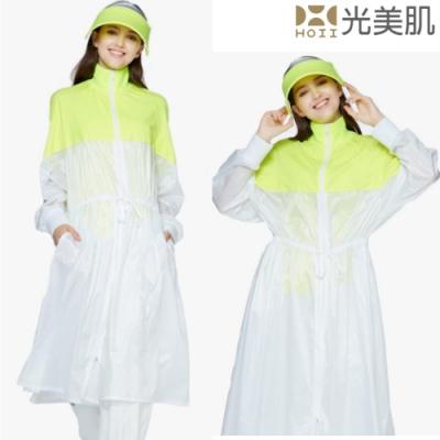 HOII光美肌-后益先進光學布-美膚光拼接長版立領抽繩外套(黃光)預購
