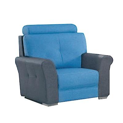 綠活居 納羅莎貓抓皮革單人座沙發椅(二色可選)-105x91x97免組