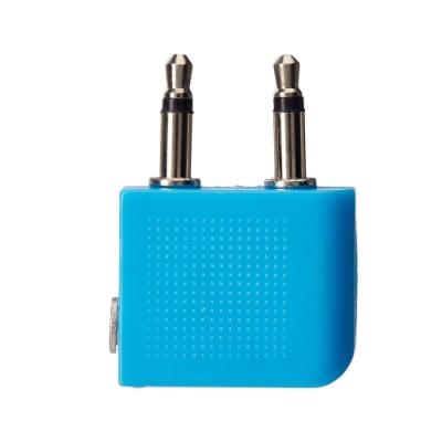 【 Travel Blue 藍旅 】 Headphone Adaptor 飛行耳機轉換器  TB561
