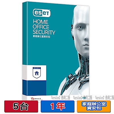 ESET Home Office Security Pack 5台1年授權