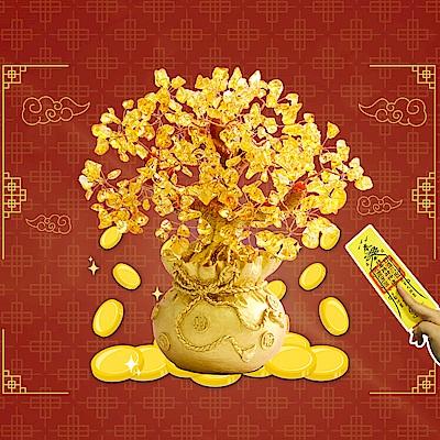 【玄翊閣】居家擺飾水晶招財樹(大號/贈招財靈符)