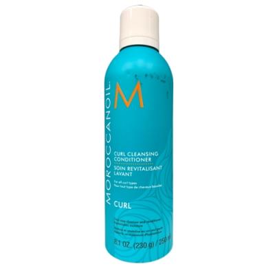 MOROCCANOIL摩洛哥優油捲度記憶潔髮乳 250ml