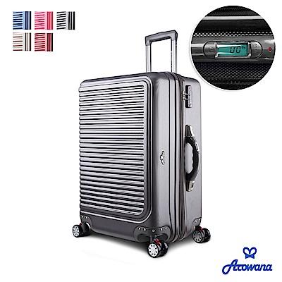 Arowana玩色旅人25吋數位秤重彈簧輪拉鍊旅行箱/行李箱(多色任選)