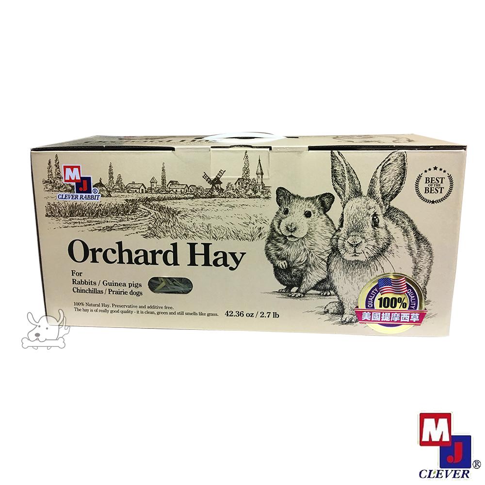 MJ 萌洲 高優質 牧草系列 提摩西草 2.7磅 X 1盒