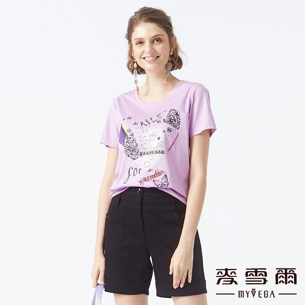 MYVEGA麥雪爾 浪漫愛心涼感上衣-紫