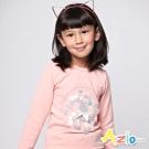 Azio Kids 女童 上衣 刺繡雙色花圈兔子蝴蝶結上衣 (粉)