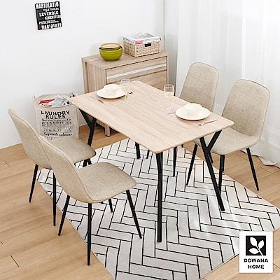 多瓦娜-提里奧黑腳一桌四椅餐桌椅組