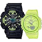 CASIO 卡西歐 限量萊姆綠情侶手錶 對錶