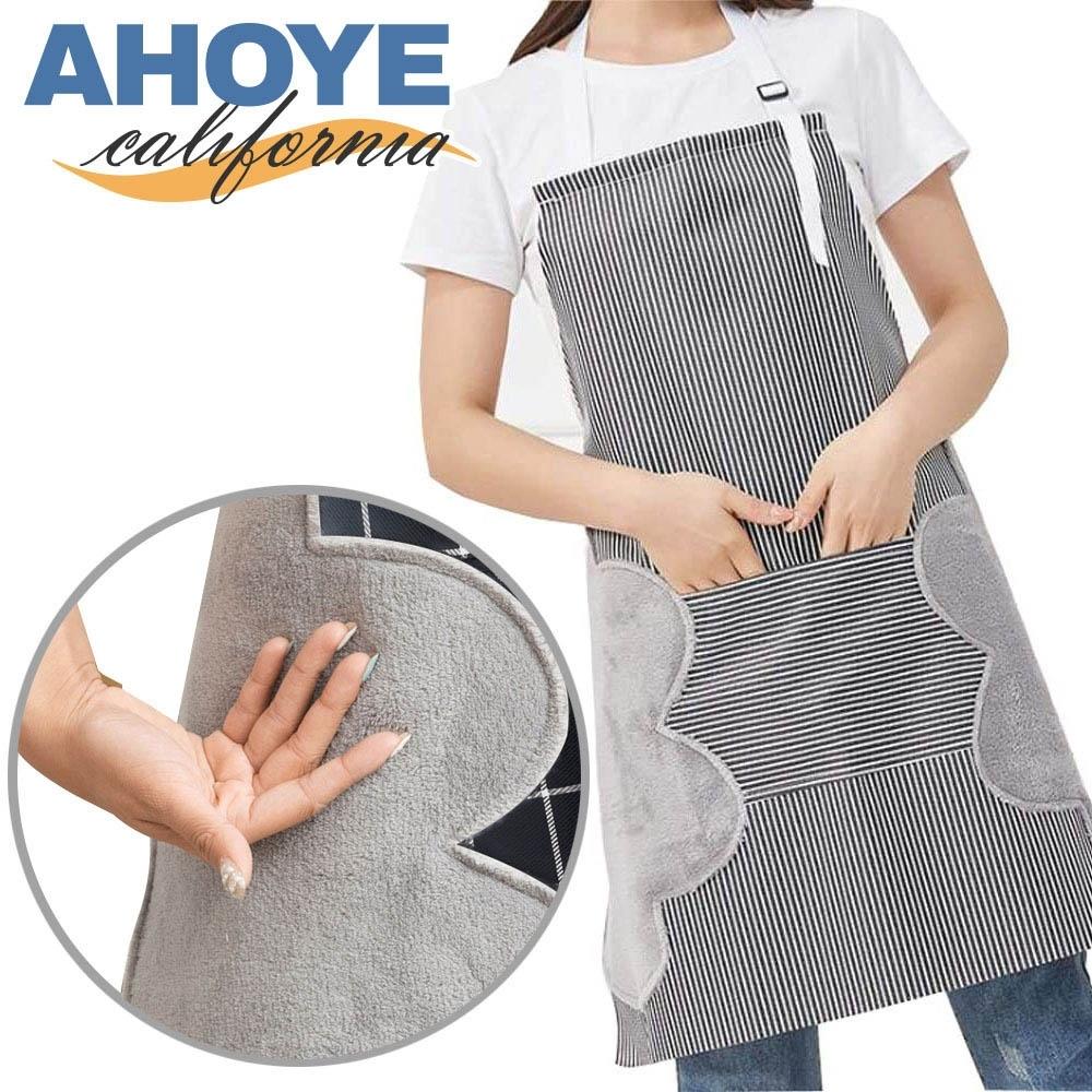 Ahoye 防水牛津布擦手巾廚房圍裙 工作圍裙