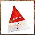 摩達客 耶誕派對-聖誕老公公HOHOHO絨毛聖誕帽YS-XH10048