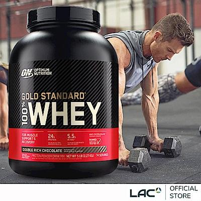 【LAC利維喜】ON歐恩 乳清蛋白5磅-任選口味(高蛋白/ON金牌)