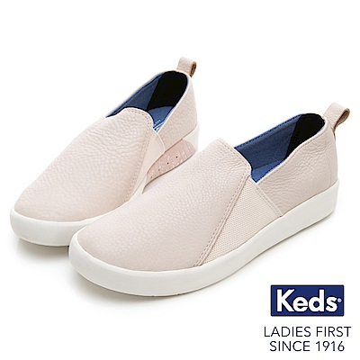 Keds STUDIO 輕量彈力皮革休閒便鞋-玫紅