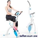 福利品 tokuyo SevenStar 七星級系列 動感X磁控健身車(SB-197)