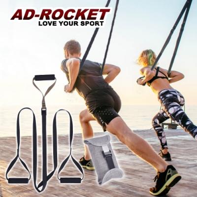【AD-ROCKET】行動健身房 TRX 訓練繩 拉力繩 阻力訓練