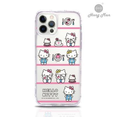 【Hong Man】三麗鷗系列 iPhone 12 /12 Pro 6.1吋吊繩空壓手機殼套組 Kitty 條紋