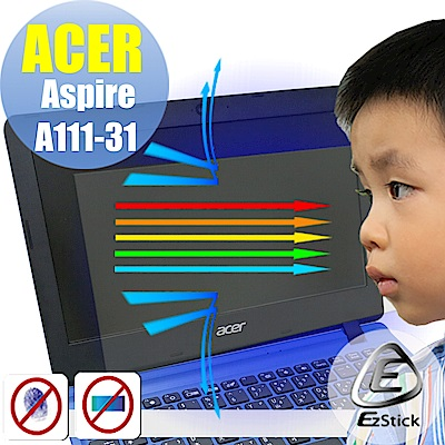 EZstick ACER Aspire 1 A111-31 專用 防藍光螢幕貼