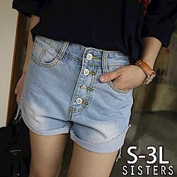 韓妞不規則割破鬚邊排釦短褲牛仔褲(S-3L) SISTERS