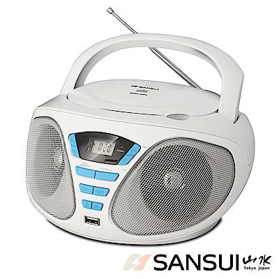 快-SANSUI山水CD/FM/USB/AUX手提式音響(SB-U16)