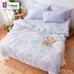 DUYAN竹漾-3M吸濕排汗奧地利天絲-單人床包被套三件組-靜曉葉歌