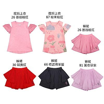 【時時樂】GIORDANO童裝/POLO上衣/褲裙/短褲男女童裝均一價398