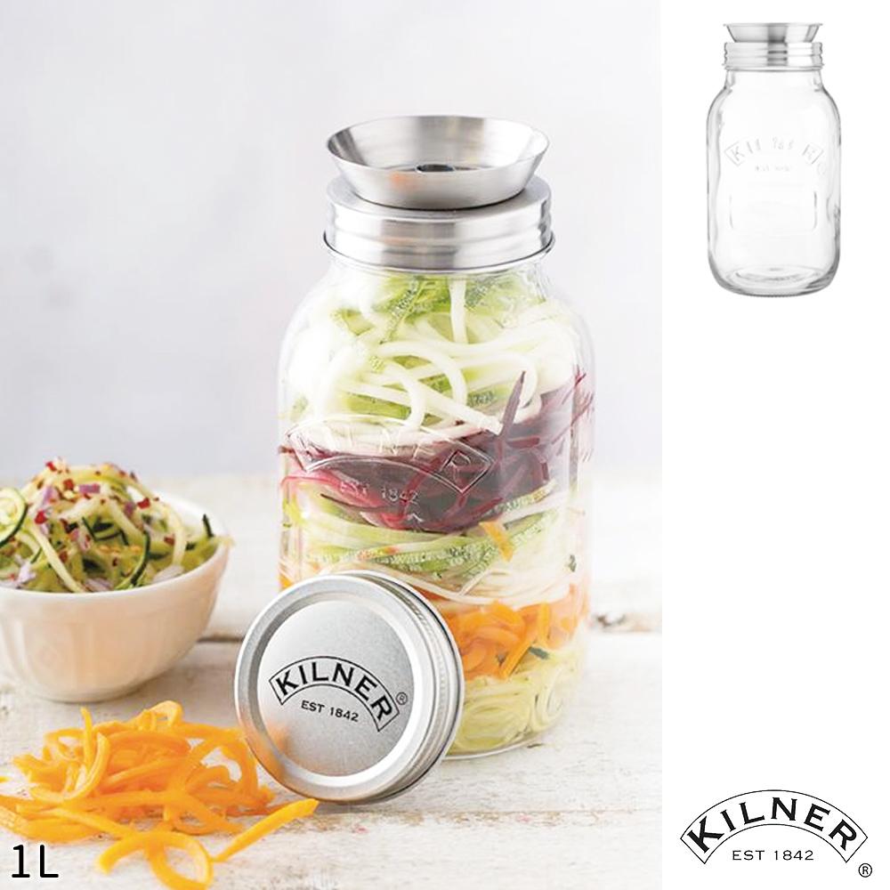 KILNER螺旋切絲隨身沙拉罐1L