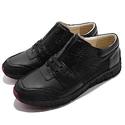 Royal Elastics Midnight Rider 男鞋
