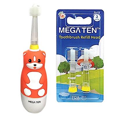 日本Mega Ten幼童電動牙刷小狗+專用刷頭(2入)